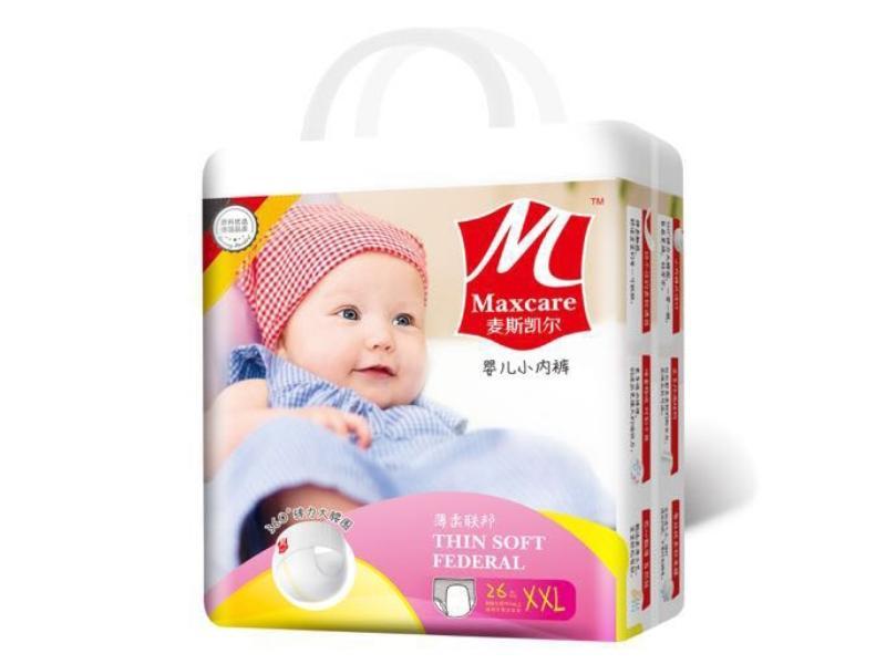 MAXCARE学步裤招商_合格的麦斯凯尔小内裤特别推荐
