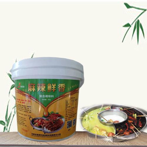 吉林麻辣鲜香牛油 划算的麻辣鲜香牛油供应