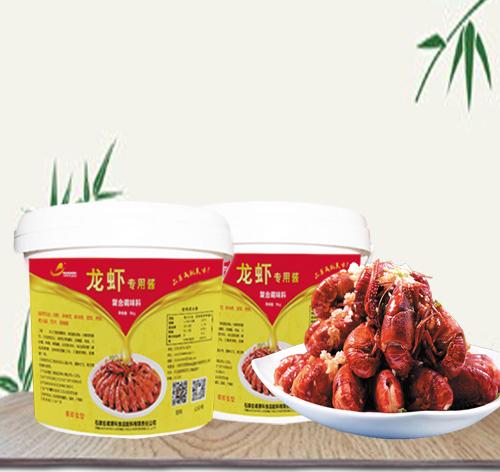 龍蝦專用醬,龍蝦專用醬定制,龍蝦專用醬廠家