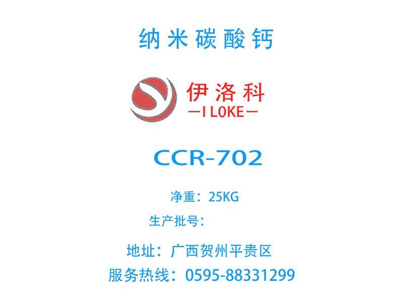 碳酸钙批发-哪儿能买到有品质的碳酸钙