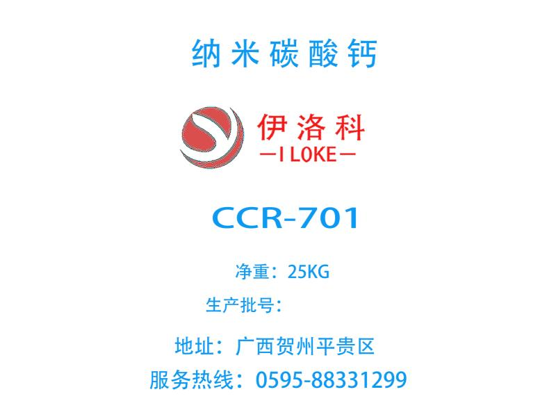 碳酸钙公司-的碳酸钙经销商