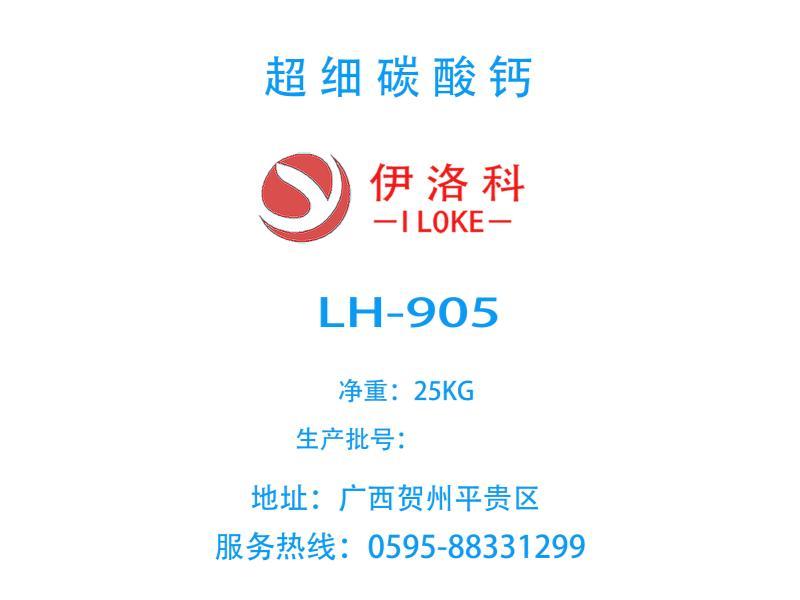湖南碳酸钙供应商-供应福建优惠的碳酸钙