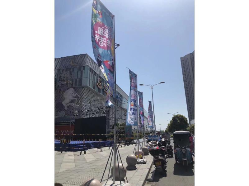 西城区旗子生产厂家_价格实惠的旗子在哪里买