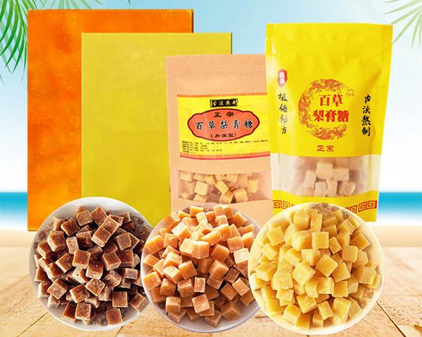 【今日必看】江西百草梨膏糖那就看看�l�缯l了,青州百草梨膏糖多☆少钱一斤