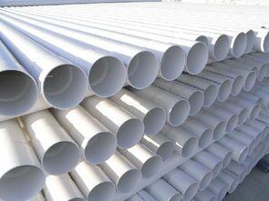 PVC-U供水管