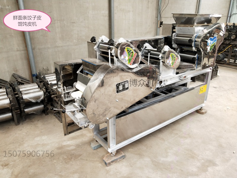 提供:多功能面条一体机 湖北多功能面条一体机热干面机