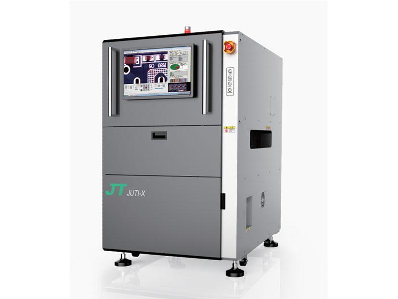 福建AOI价格-丞耘电子提供优惠的AOI