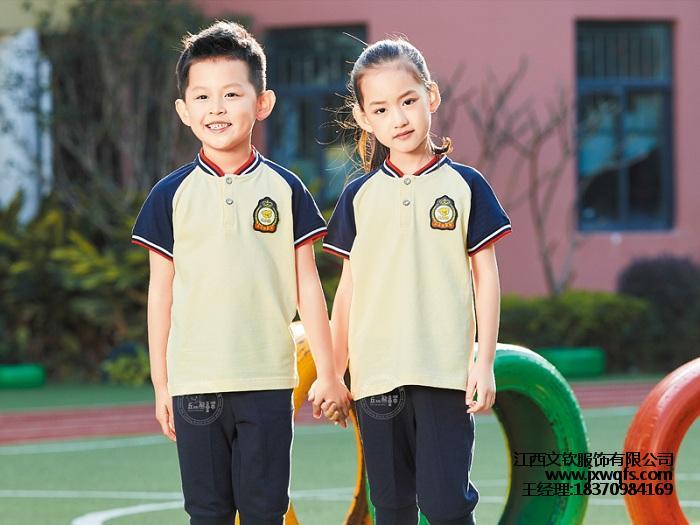 安徽幼兒園園服定做|江西價格公道的幼兒園園服品牌推薦