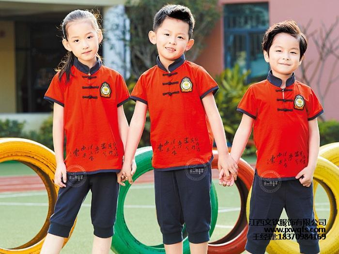 江西幼儿园园服-文钦服饰-口碑好的幼儿园园服供应商