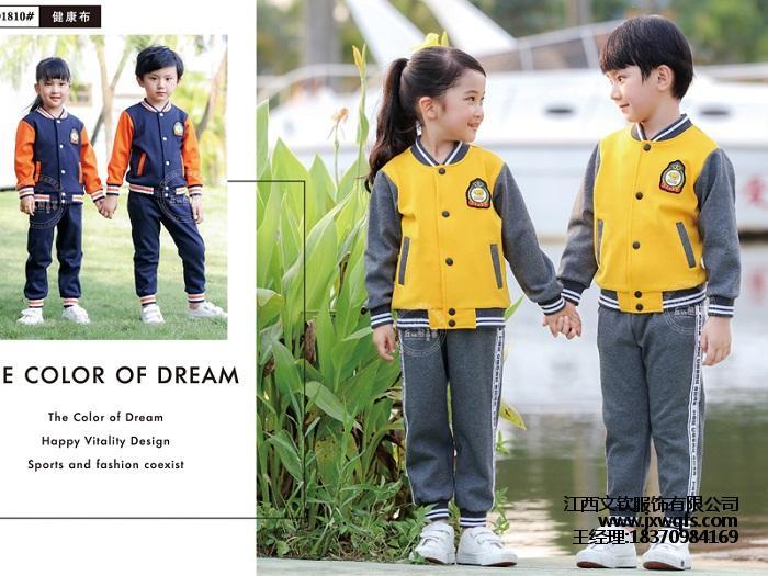 北京幼兒園園服定制-款式新穎的幼兒園園服出售