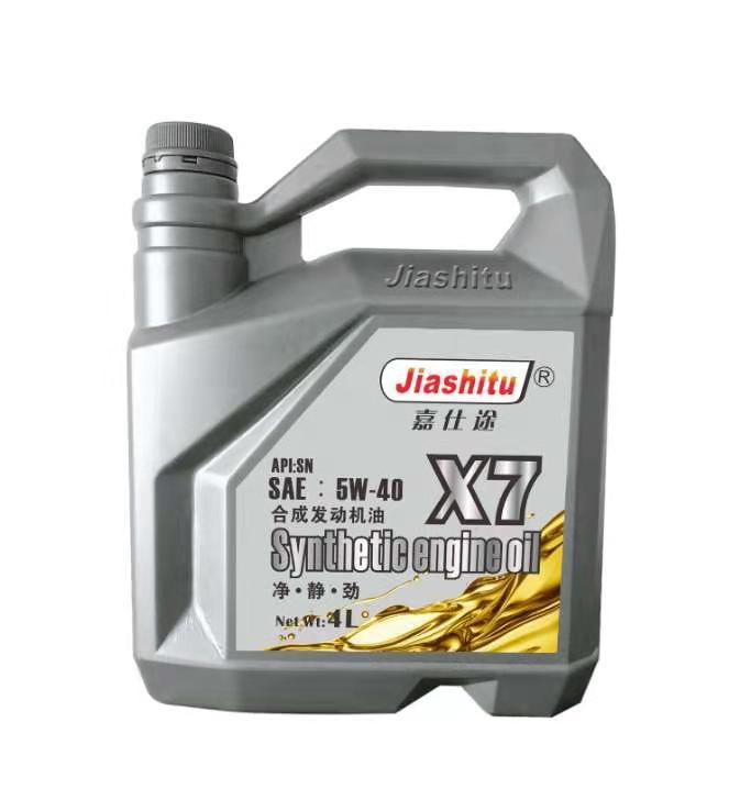 工業潤滑油-品種齊全的汽機油批發供應