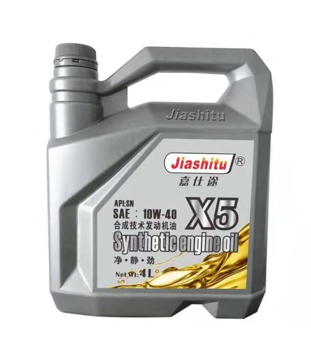 機油代理|嘉仕途潤滑油公司價格公道的汽機油出售