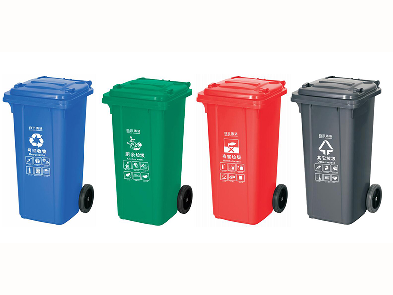 蘭州戶外垃圾桶-甘肅戶外垃圾桶-就選世紀佳信