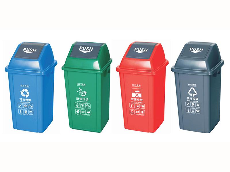兰州垃圾桶-兰州哪里有供应优惠的分类垃圾桶