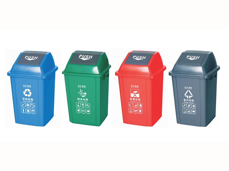蘭州分類垃圾桶廠家