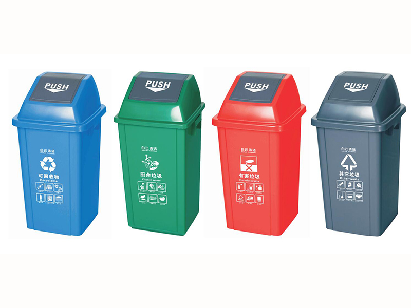 新疆垃圾桶|蘭州質量很好的分類垃圾桶-供應