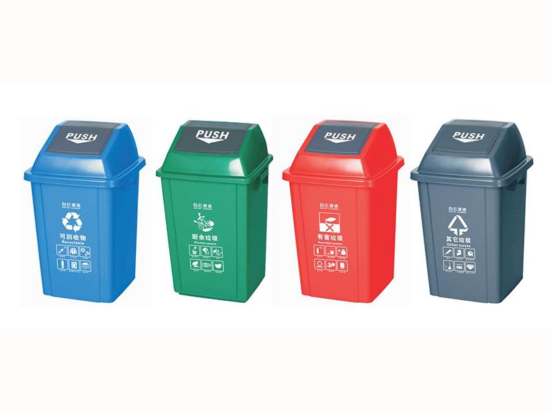 平涼分類垃圾桶公司-專業分類垃圾桶公司在甘肅