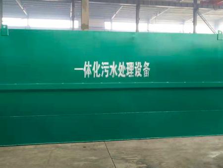 山东医院污水处理设备厂家-晨铭环保设备供应高质量的医院污水处理设备