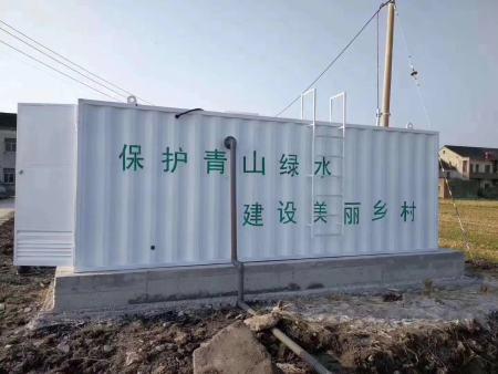 小型污水处理设备厂家-晨铭环保设备性价比高的小型污水处理设备出售