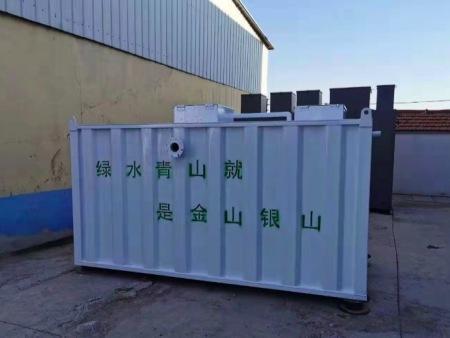 昆明农村污水处理设备_大量供应高质量的农村污水处理设备