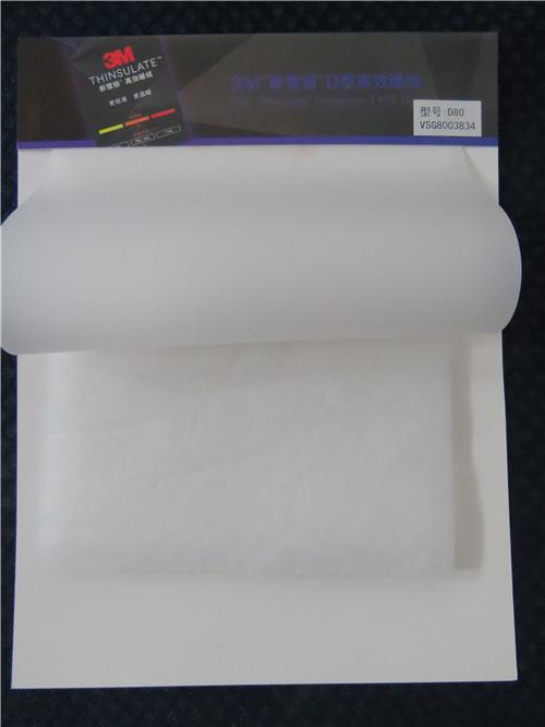 3M保温棉定制-福建物超所值的3M新雪丽C型高效暖绒