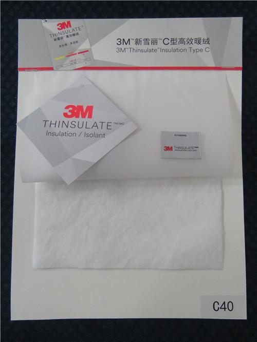 新雪麗保溫棉生產|福建合格的3M新雪麗C型高效暖絨報價