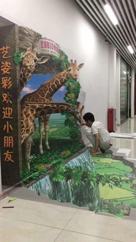 3D画设计公司找哪家比较好-清远广州3D画设计立体墙画制作