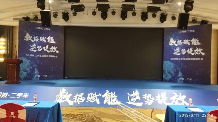 廣東廣州市年會活動服務商有什么特色-一手活動背景板搭建廠家