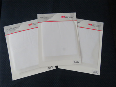 新雪丽保温棉厂家_厦门地区品牌好的3M新雪丽B型高效暖绒