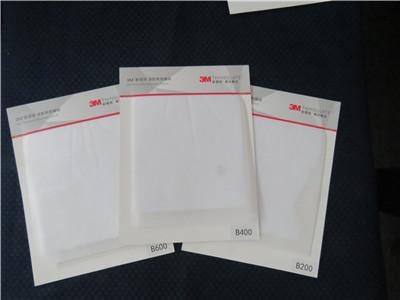 新雪麗保溫棉廠家-有品質的3M新雪麗B型高效暖絨供應商當屬柏瑞紡織