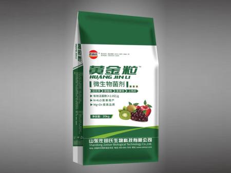 尿素包装袋价格-优良尿素包装袋专业供给