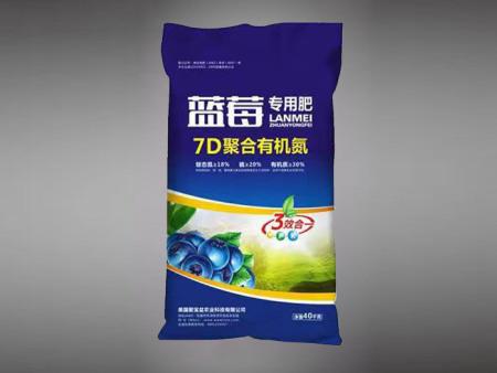 黑龙江化工包装袋_哪里有卖好用的化工包装袋