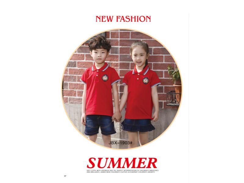 夏装园服批发-福建专业的夏装园服供应商是哪家