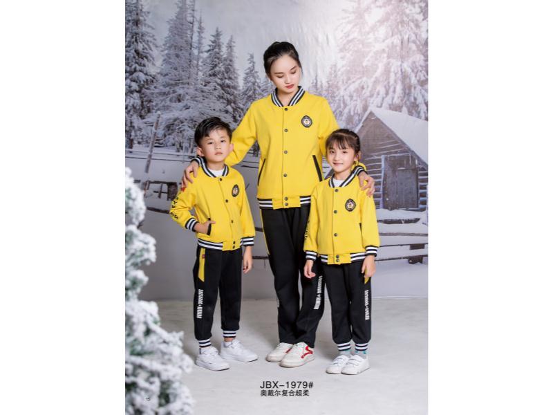 冬裝園服招商-物超所值的冬裝園服哪里買