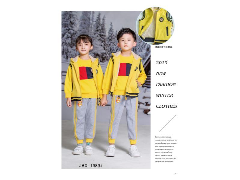 山东园服-价格超值的夏装园服供应,就在育才服饰