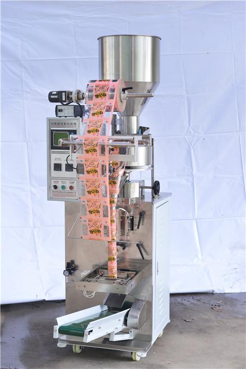 小背封包装机生产_质量优良的小背封全自动包装机供应
