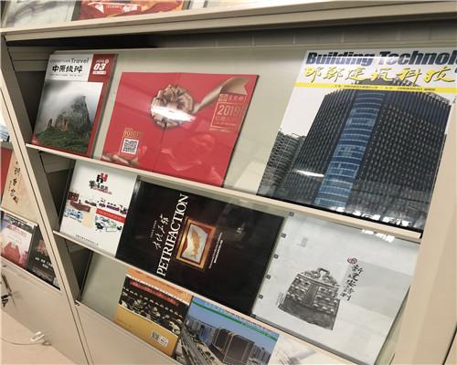 广平书刊杂志印刷厂家