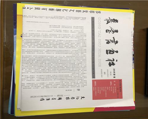 石家庄彩页印刷价格-口碑好的邯郸印刷就在集美彩印