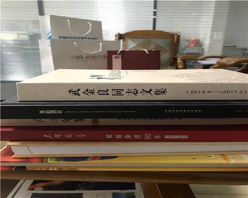 邯郸印刷设计厂家