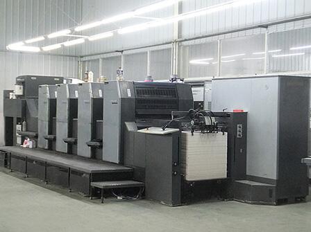 魏县DM单印刷厂家-哪里找靠谱的DM单印刷