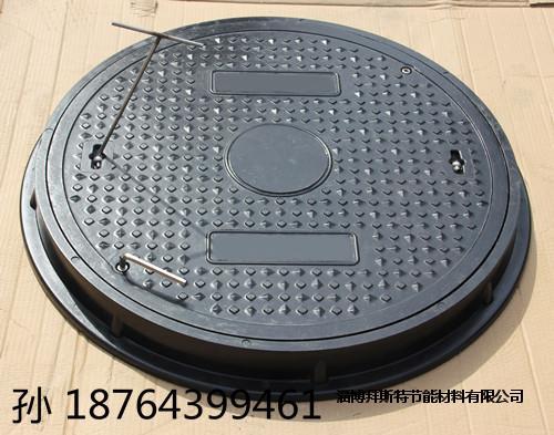 供應國標品質井蓋_D400重型井蓋_700x50復合井蓋