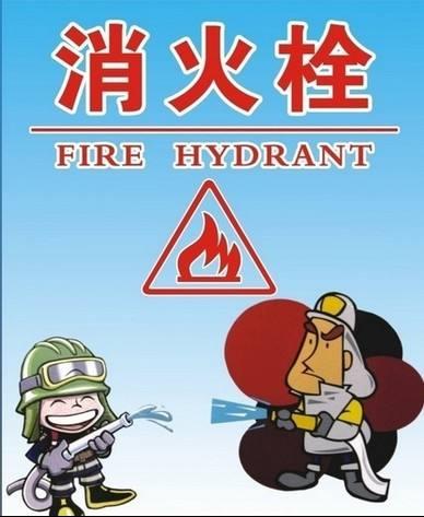 龙华粤商中心附近写字楼消防验收,消防审批