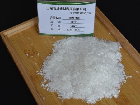 質量好的聚酯纖維-山東省信譽好的聚酯纖維供應商