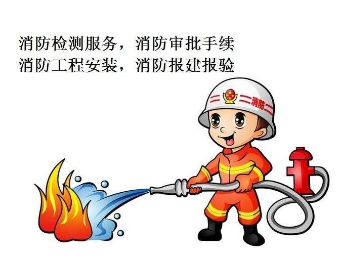 福盈工业区消防设施审批