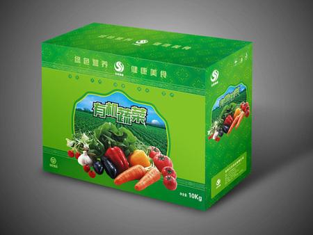福气来临喽!蔬菜纸箱厂家【邵树】可订制||订做纸箱_礼品盒