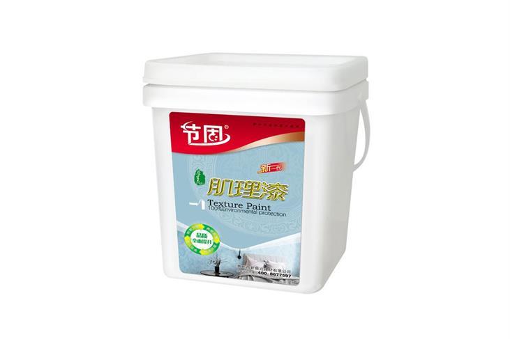 泉州肌理壁膜厂家批发-质量好的肌理漆新鼎兴腻子粉厂供应
