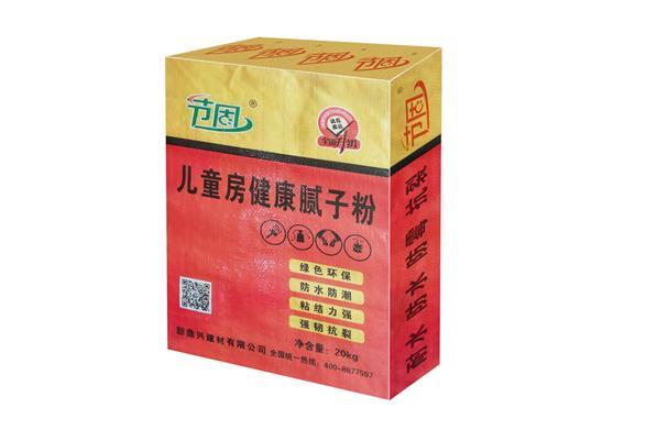永春膩子粉代理加盟-福建價格合理的膩子粉批銷