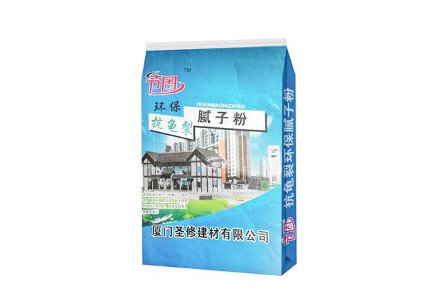 腻子粉厂商-哪儿有卖质量好的腻子粉