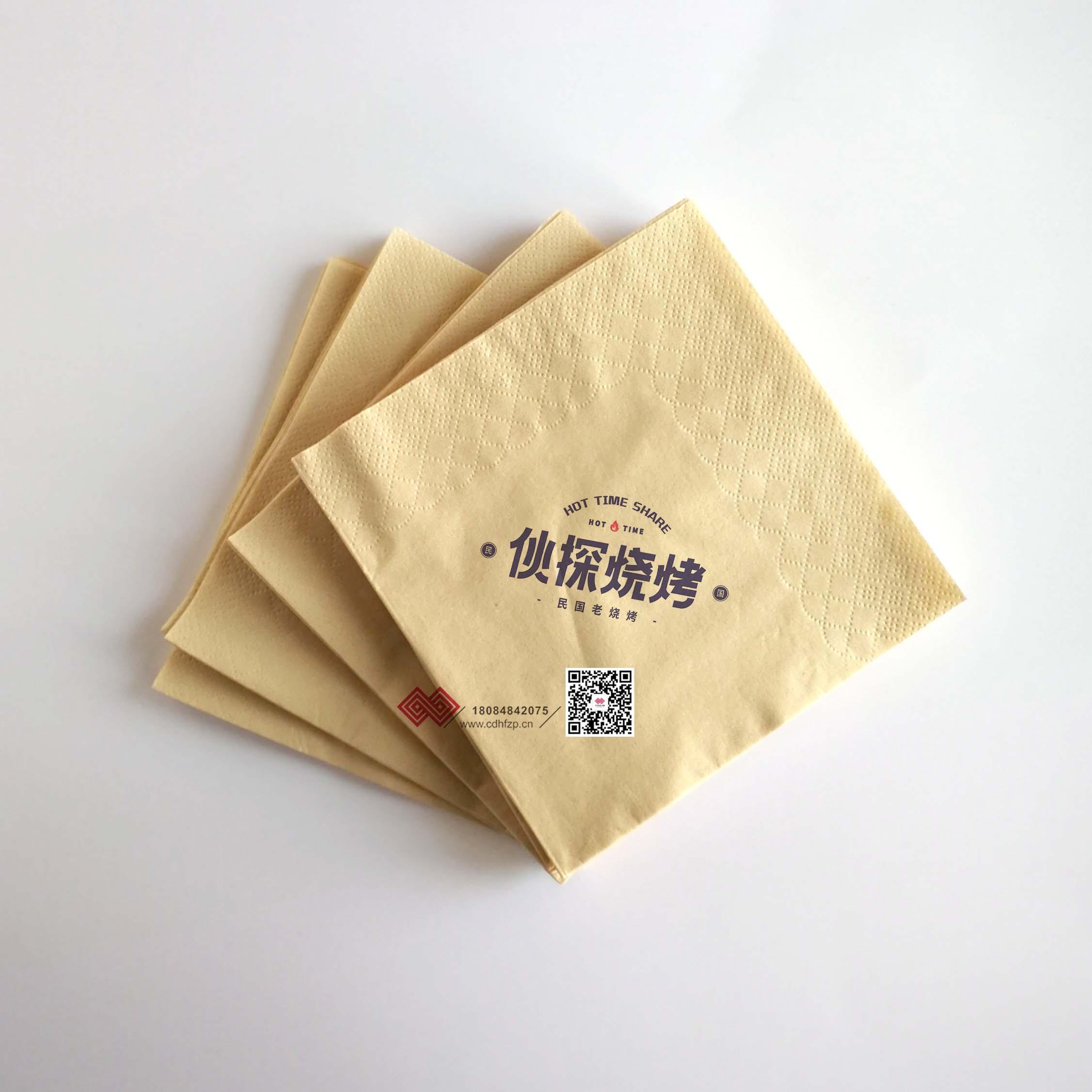 成都华丰纸品-餐巾纸印刷-餐饮外卖定制专属纸巾【源头厂家】