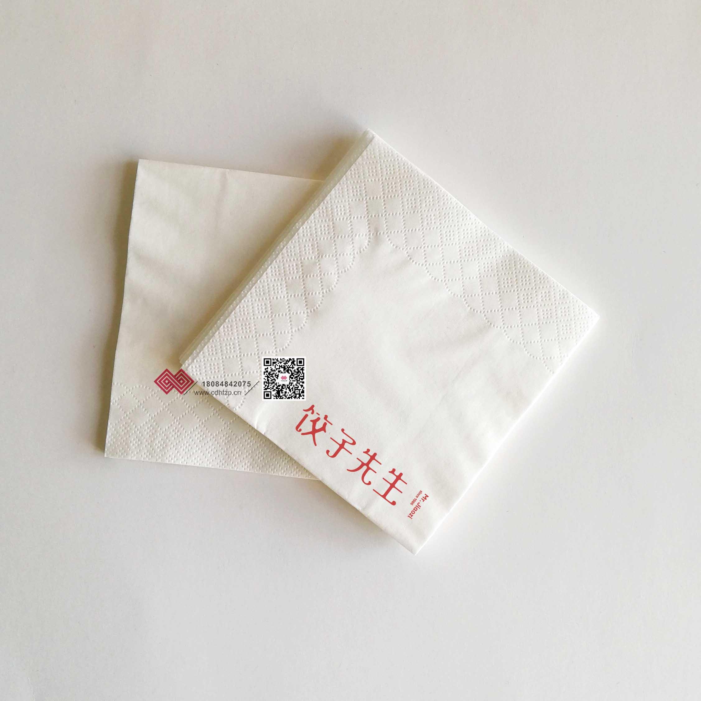 【本廠優勢產品】成都250滿版餐巾紙印字★logo紙巾定制~